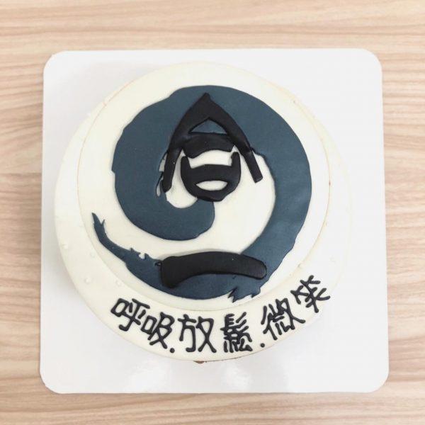 合一太極拳協會客製化蛋糕