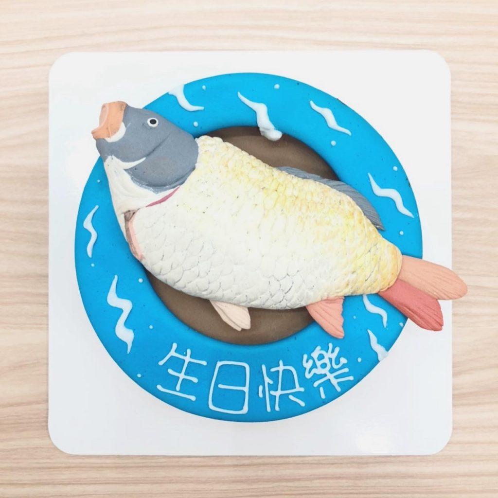 我是一隻魚客製化蛋糕