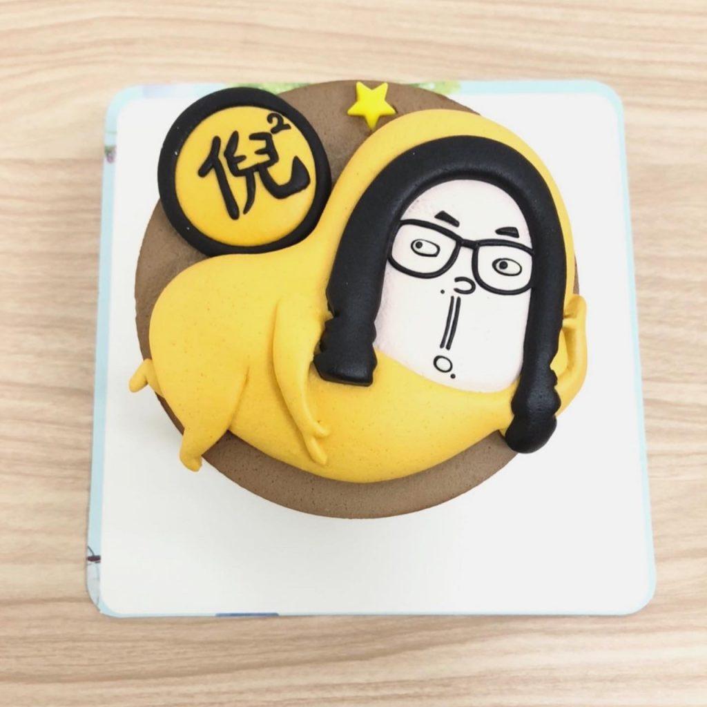 企業客製化蛋糕:倪倪三益壁材企業,我型我色