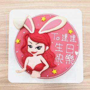 老公最愛的兔女郎客製化造型蛋糕
