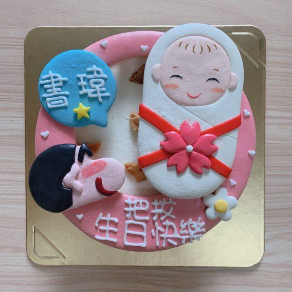 Q版嬰兒與蠟筆小新結合的客製化生日蛋糕