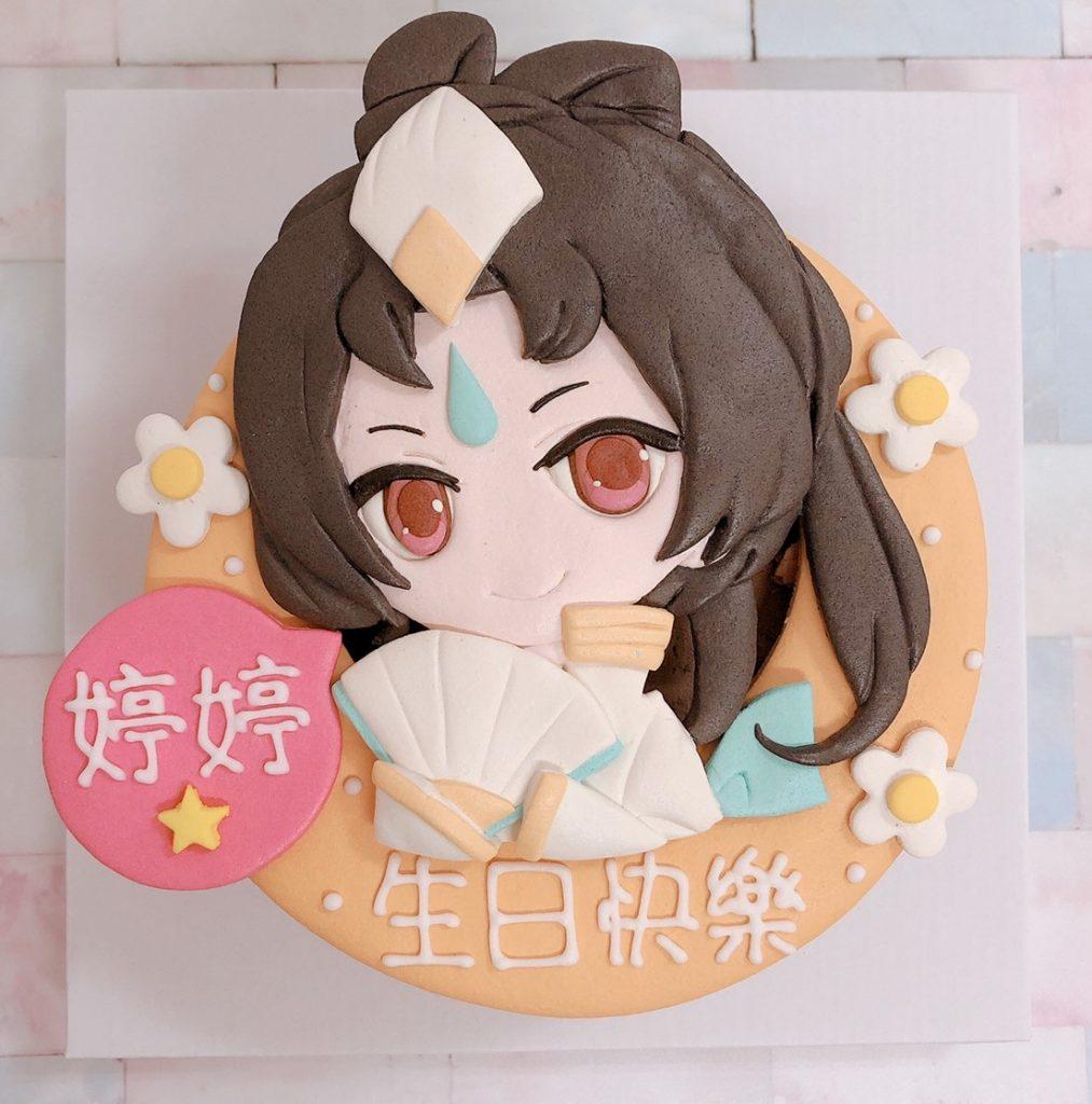 第五人格紅蝶生日蛋糕,客製化第五人格角色造型蛋糕推薦