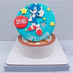 音速小子造型蛋糕推薦,Sonic the Hedgehog生日蛋糕宅配