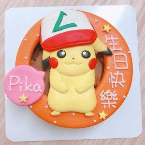 皮卡丘造型公版蛋糕,神奇寶貝卡通生日蛋糕