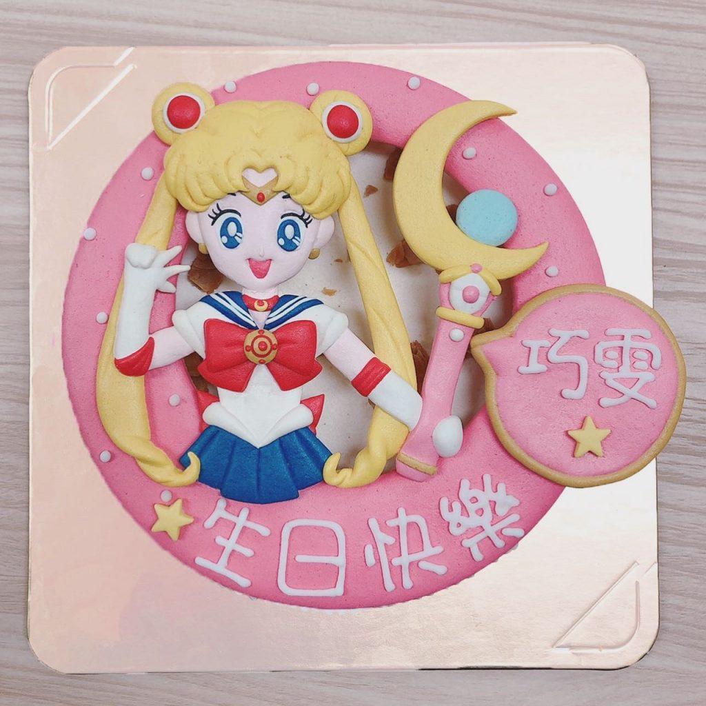 美少女戰士客製化蛋糕,少女心大噴發生日蛋糕