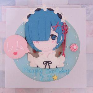 Re:從零開始的異世界生活~雷姆生日蛋糕,客製化動漫角色造型蛋糕推薦