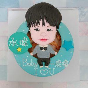 台北週歲蛋糕推薦,Q版寶寶人像客製化造型蛋糕快來看~
