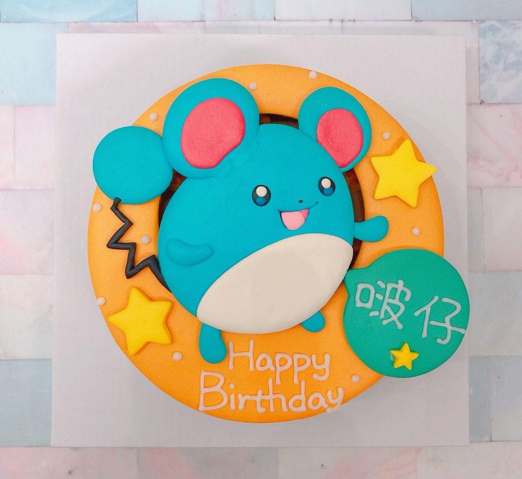 台北寶可夢造型蛋糕推薦,客製化神奇寶貝之瑪力露卡通生日蛋糕!