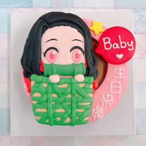 鬼滅之刃禰豆子生日蛋糕,日本最紅的動漫卡通造型客製化蛋糕