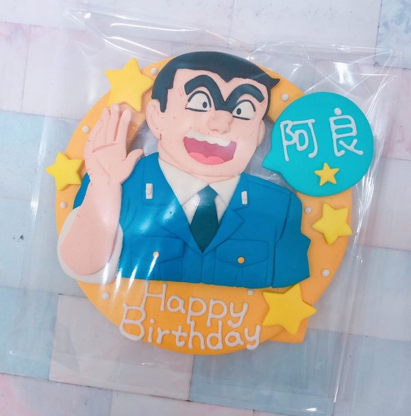 台北兩津勘吉客製化蛋糕推薦,烏龍派出所卡通造型蛋糕