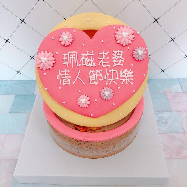 台北客製化蛋糕推薦,愛心造型生日蛋糕