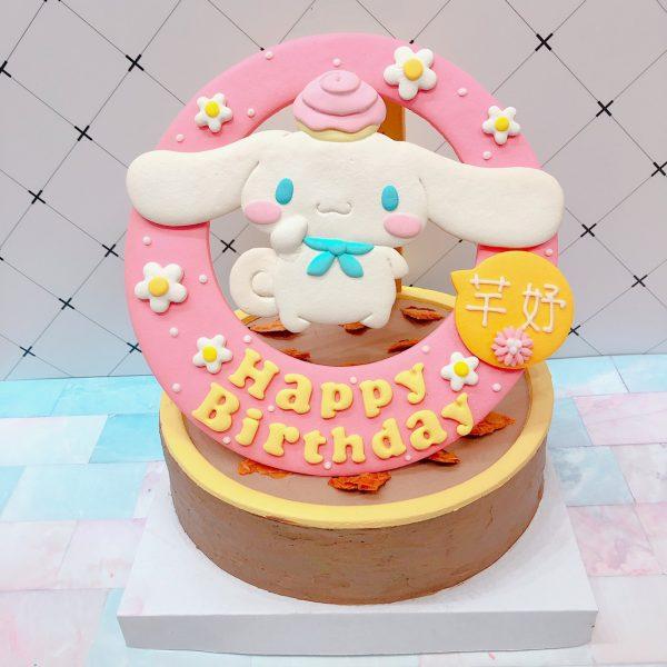 超可愛大耳狗生日蛋糕推薦,客製化造型蛋糕由你創造