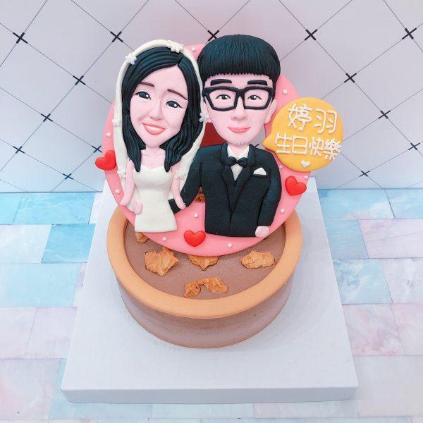 台北客製化蛋糕推薦,Q版雙人像生日造型蛋糕推薦