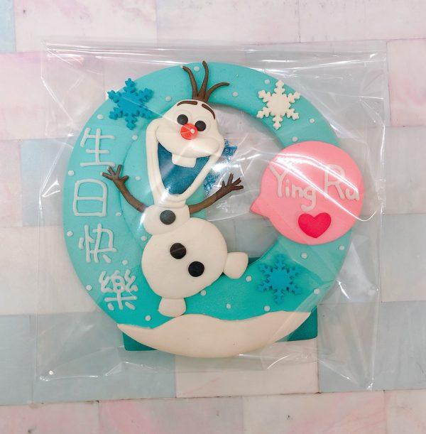 台北冰雪奇緣客製化蛋糕推薦,雪寶生日蛋糕融化你的心