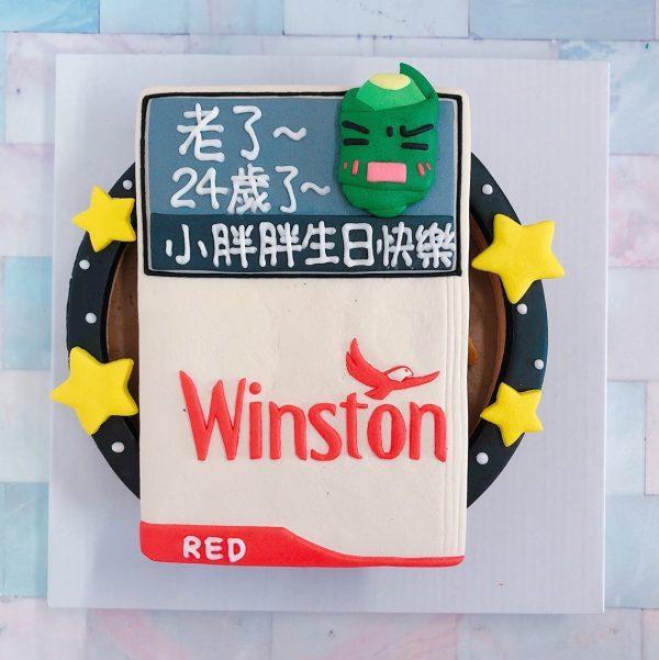 台北客製化惡搞生日蛋糕推薦,香菸尬檳榔造型蛋糕