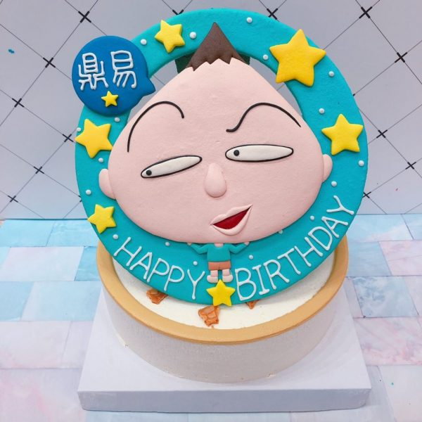 台北櫻桃小丸子客製化蛋糕推薦,Q版永澤造型生日蛋糕