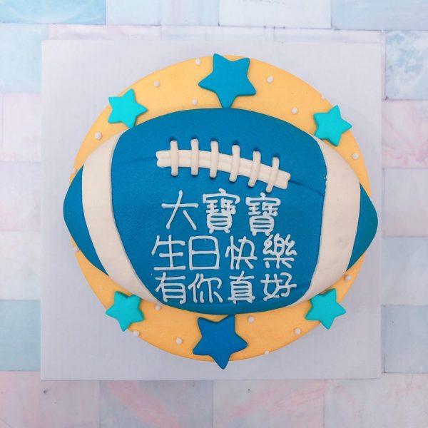 美式足球客製化生日宅配蛋糕推薦,球類造型蛋糕