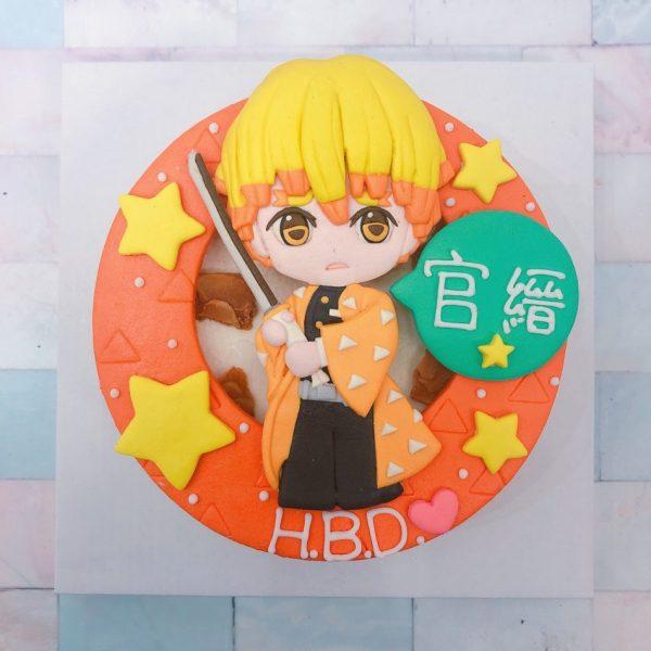 鬼滅之刃我妻善逸生日蛋糕,日本最紅的動漫卡通造型客製化蛋糕