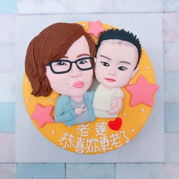 台北客製化造型蛋糕推薦,Q版親子生日蛋糕
