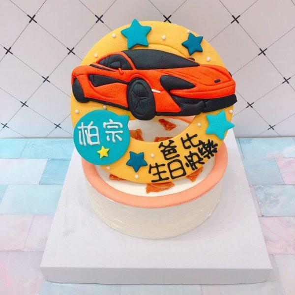 跑車蛋糕客製化宅配生日蛋糕推薦,麥拉倫汽車造型蛋糕登場