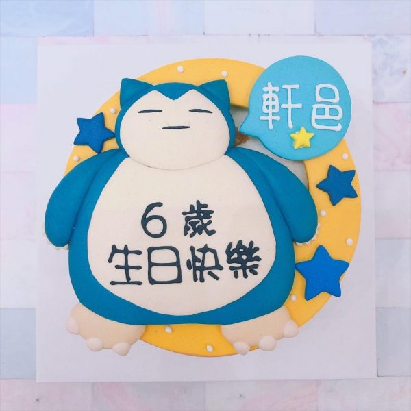 寶可夢客製化宅配生日蛋糕推薦,卡比獸卡通造型蛋糕
