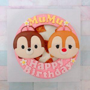 迪士尼造型客製化宅配蛋糕推薦,超級茲姆茲姆奇奇蒂蒂生日蛋糕