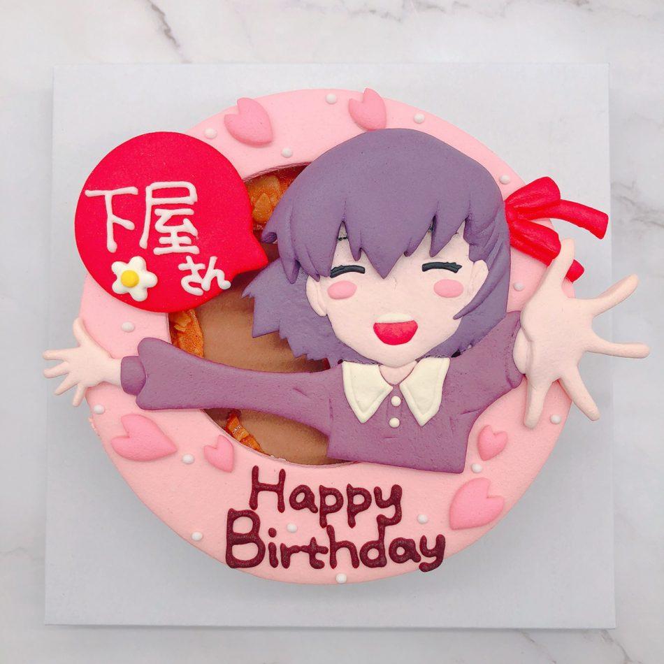 間桐櫻生日蛋糕推薦