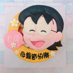 哆啦A夢大雄媽媽客製化造型蛋糕,野比玉子卡通母親節蛋糕