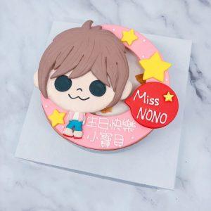 五月天Q版客製化造型蛋糕