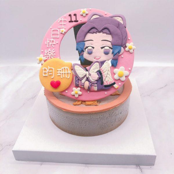胡蝶忍動漫蛋糕訂做推薦,台北鬼滅之刃造型蛋糕分享