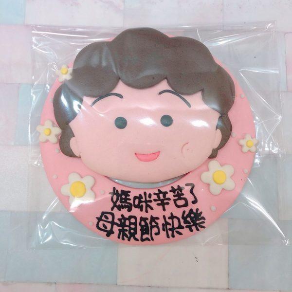 櫻桃小丸子媽媽客製化蛋糕, 小林菫卡通母親節蛋糕
