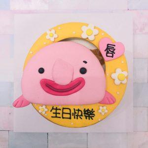 水滴魚生日蛋糕推薦,深海魚造型蛋糕宅配