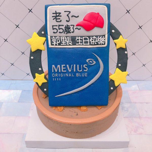 七星生日蛋糕推薦作品