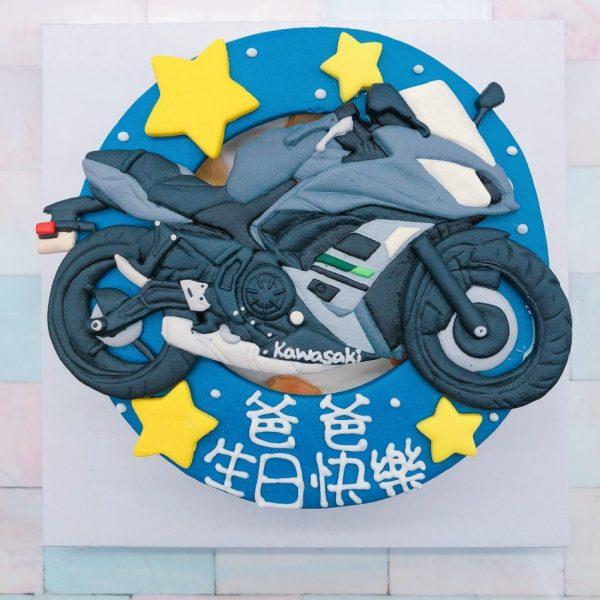 台北蛋糕客製化生日蛋糕推薦,重機造型蛋糕