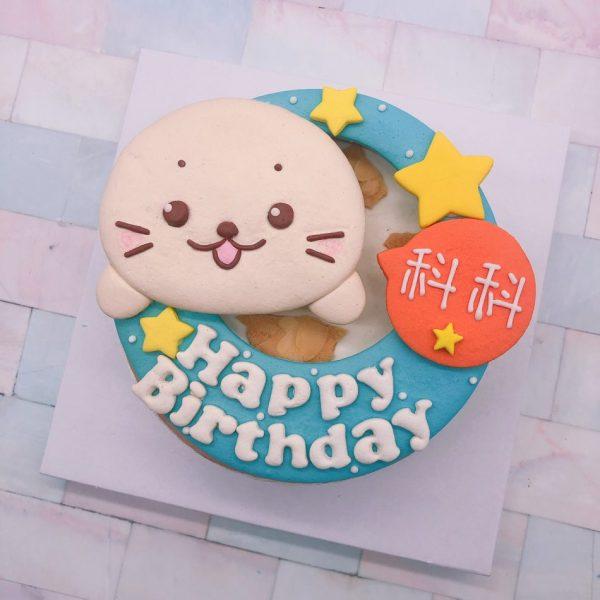 超可愛海豹生日蛋糕