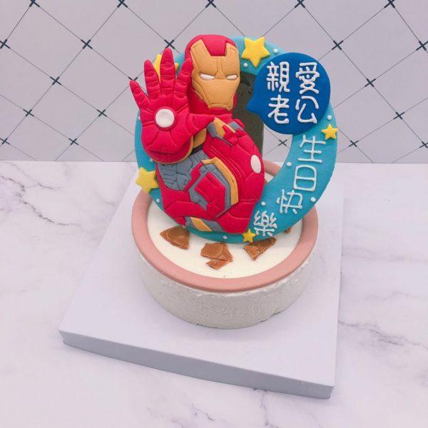 漫威鋼鐵人客製化造型蛋糕
