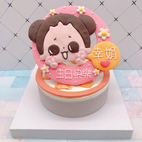 啾啾妹卡通生日蛋糕,客製化宅配造型蛋糕推薦