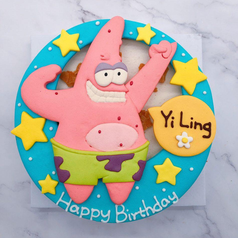 派大星生日蛋糕推薦