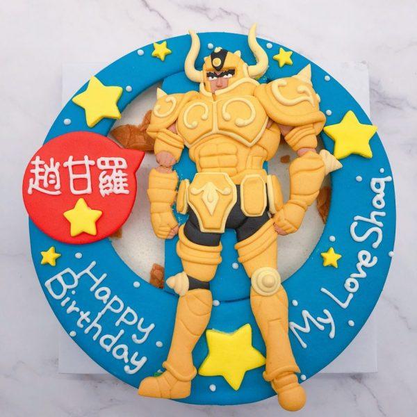 聖鬥士星使生日蛋糕推薦