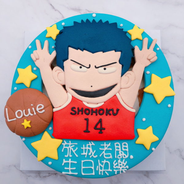 三井壽客製化造型蛋糕,灌籃高手生日蛋糕推薦
