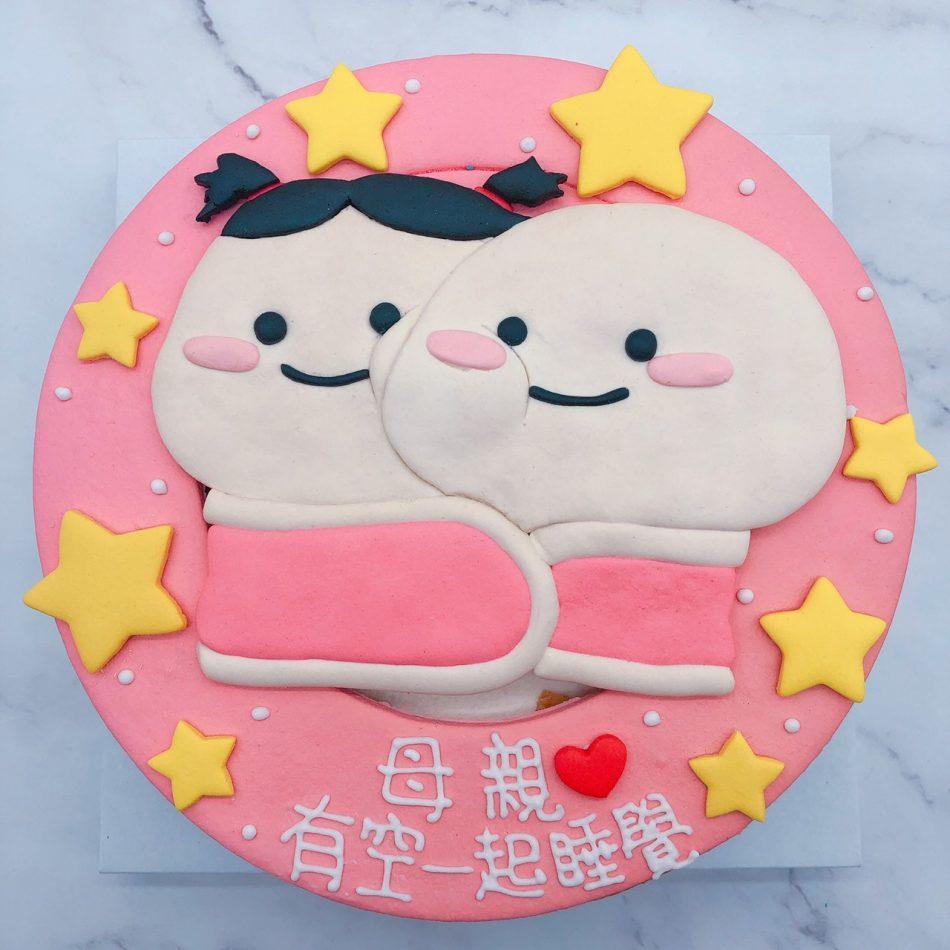 2020年生日蛋糕推薦,客製化造型蛋糕手作作品分享