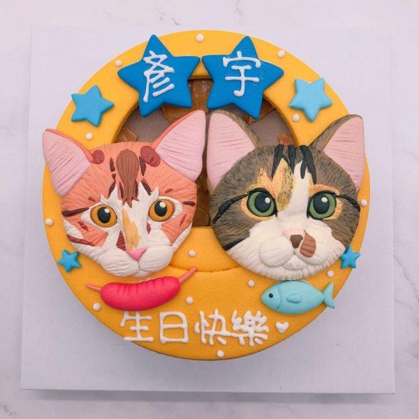 超可愛小橘貓造型蛋糕,客製化寵物生日蛋糕宅配