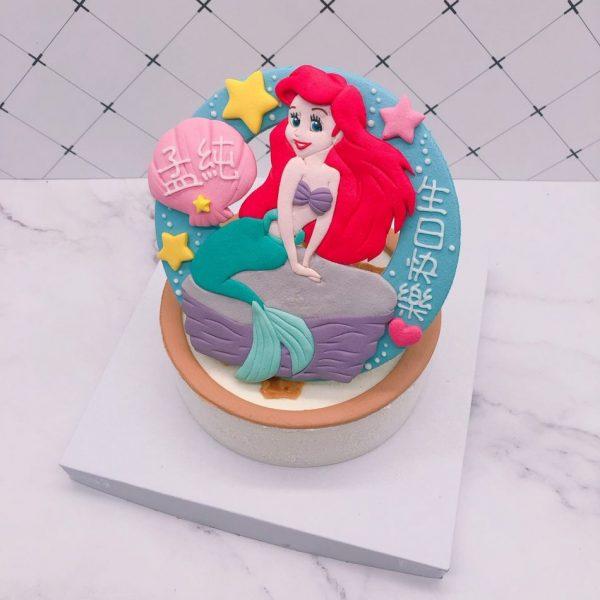 小美人魚愛麗兒造型生日蛋糕,迪士尼公主客製化蛋糕宅配推薦