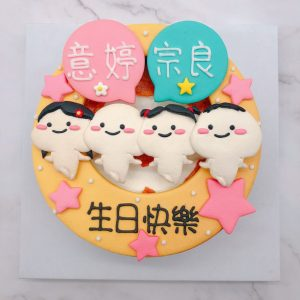台北客製化生日蛋糕推薦,造型蛋糕手作作品分享