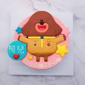 阿奇幼幼園造型蛋糕推薦,阿奇生日蛋糕宅配訂購