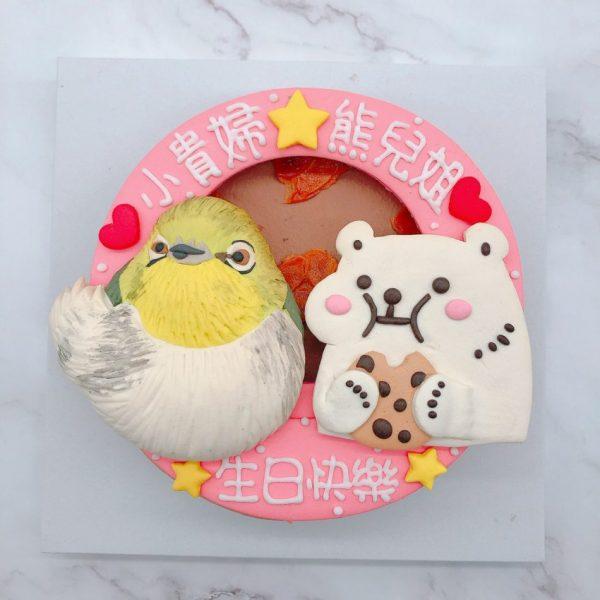 白白貼圖造型手作,小鳥造型生日蛋糕作品分享