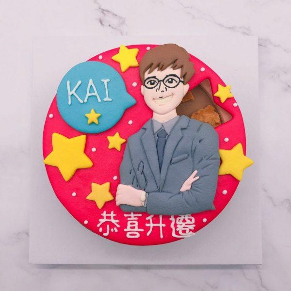 台北人像造型蛋糕推薦,生日蛋糕宅配訂購