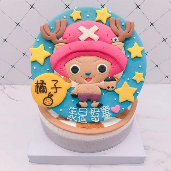 喬巴客製化造型蛋糕推薦,海賊王生日蛋糕宅配