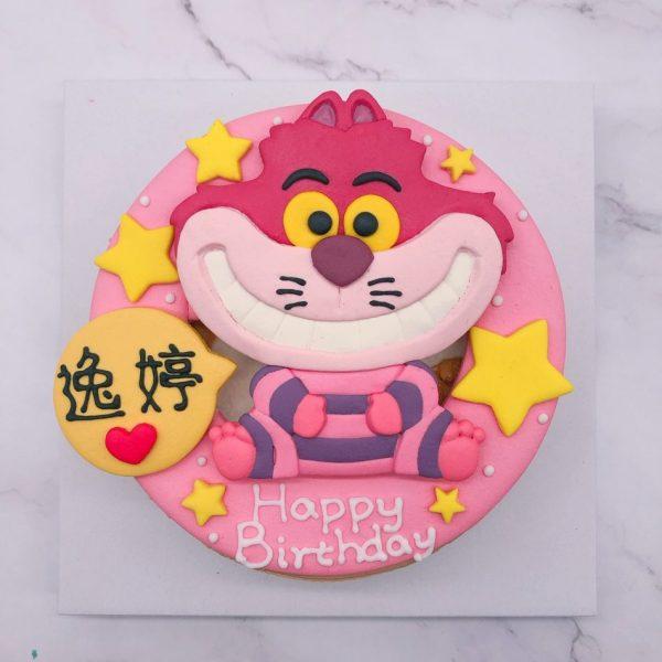 愛麗絲夢遊仙境生日蛋糕推薦,柴郡貓/笑臉貓造型蛋糕宅配