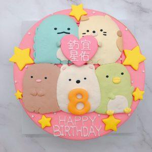 角落生物貓咪生日蛋糕推薦,企鵝/白熊造型卡通蛋糕宅配